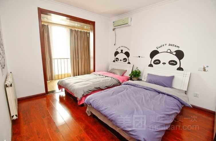安来HOUSE公寓预订/团购