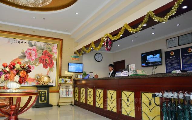 格林豪泰快捷酒店(北京万丰路七里庄地铁站店)预订/团购