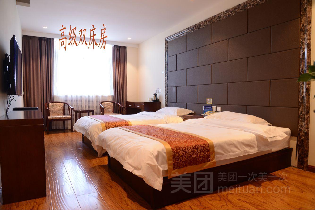 速8酒店(延庆妫水北街店)预订/团购