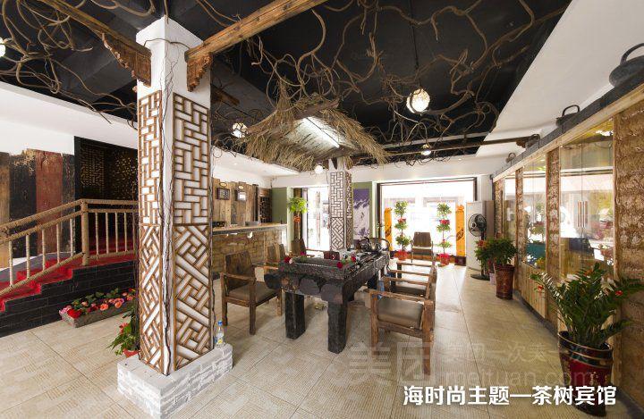 海时尚茶文化主题酒店(高桥店)(原茶树宾馆)预订/团购