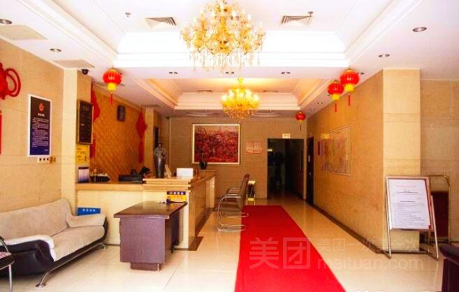 中联鑫华酒店(西客站六里桥东地铁站店)预订/团购