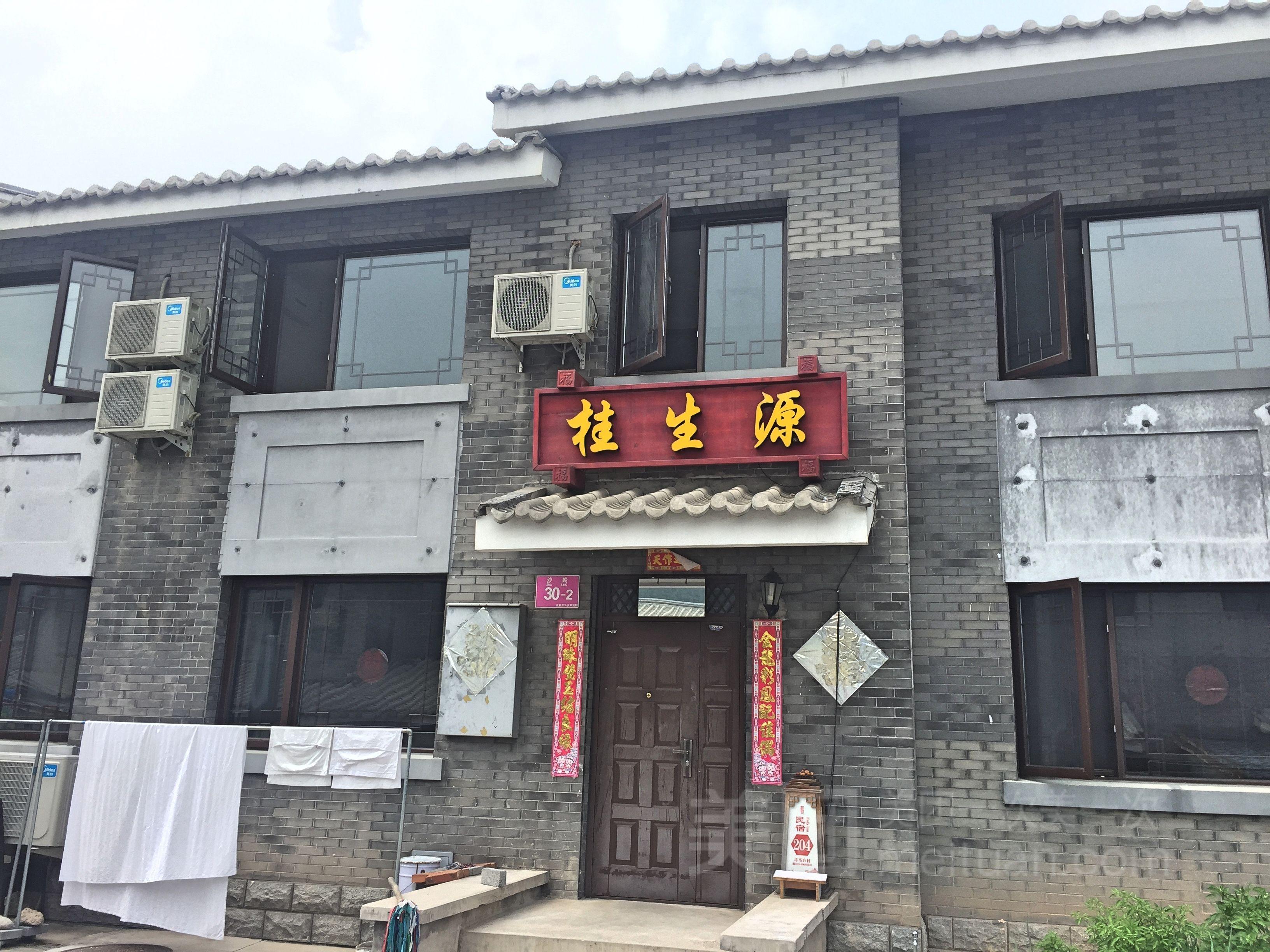北京司马台桂生源别墅预订/团购