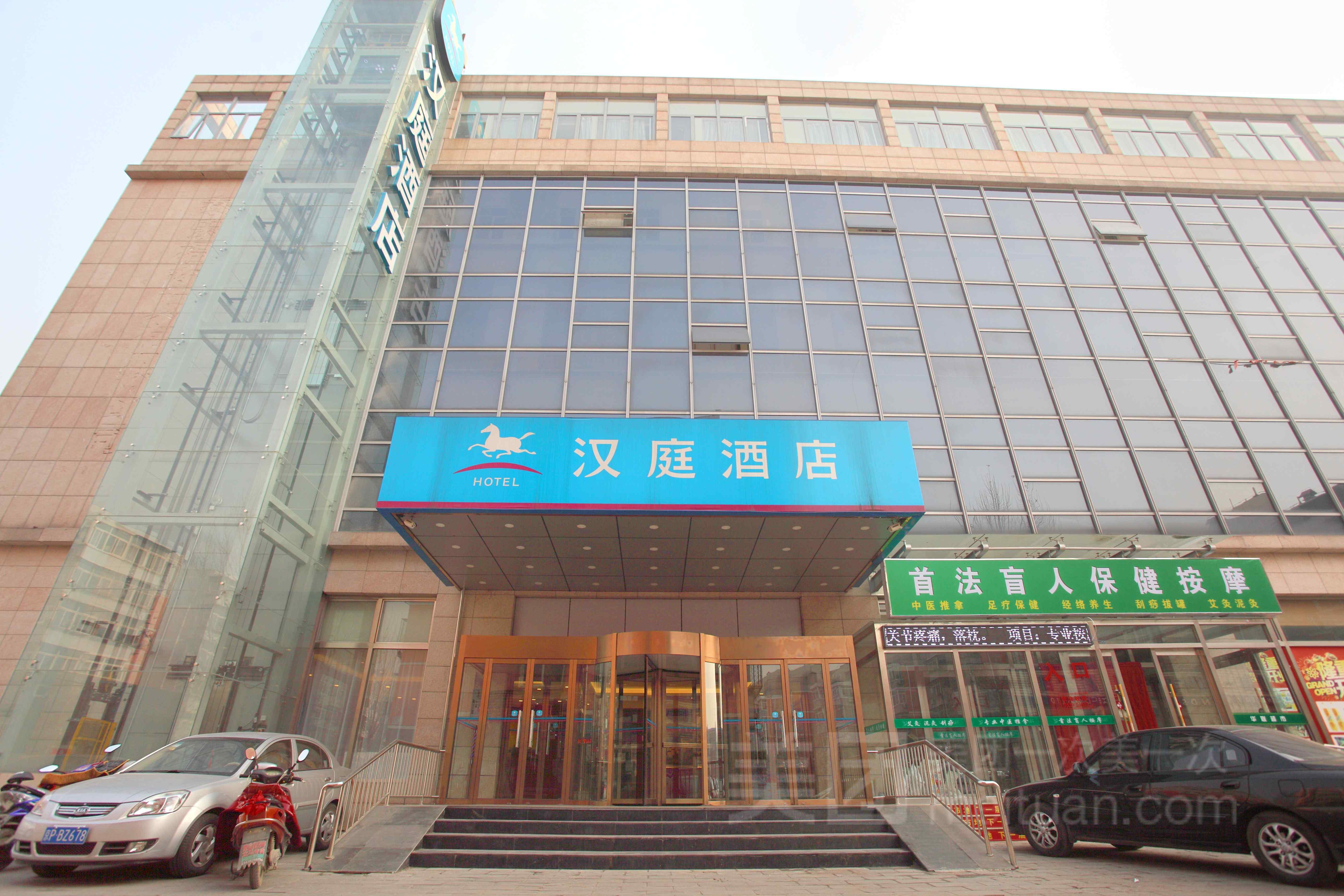 汉庭(北京昌平政府街店)预订/团购