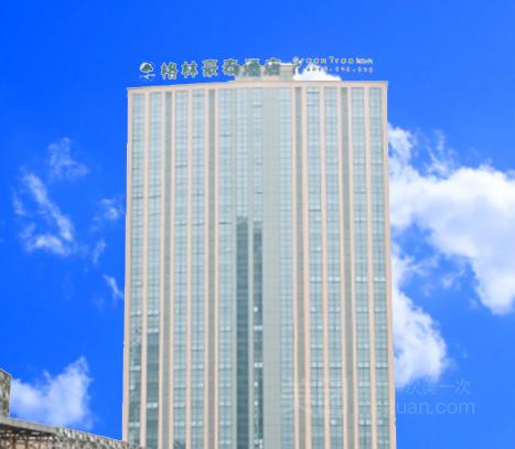 格林豪泰酒店(高铁站店)预订/团购