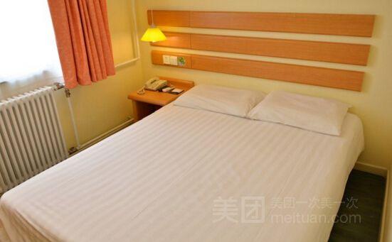 如家快捷酒店(北京苏州桥国家行政学院东门店)预订/团购