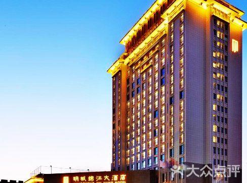 江苏明城锦江大酒店