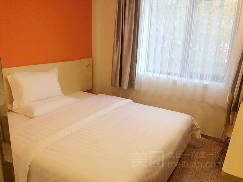 7天连锁酒店(北京南站南广场洋桥店)预订/团购