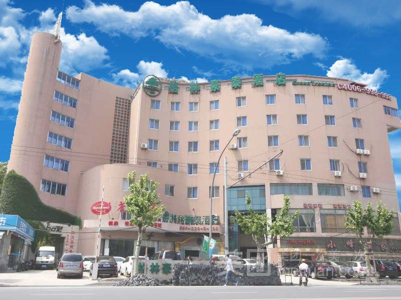 格林豪泰商务酒店(上海长阳路江浦公园地铁站店)预订/团购