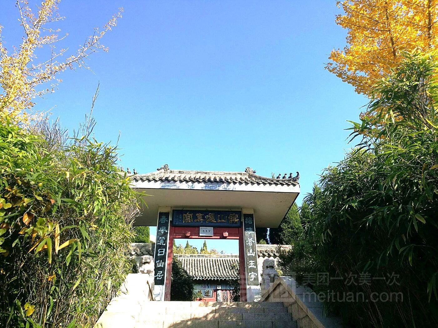 鹤山风景区鹤山坐落于崂山北麓即墨,东陲黄海之滨的鳌山卫境内,为