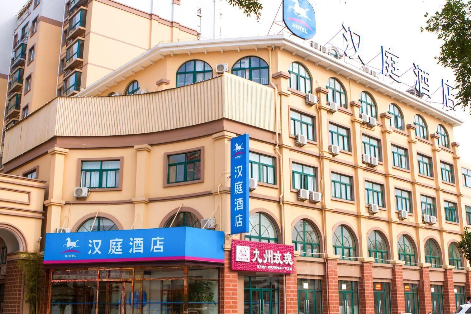 【郑州汉庭酒店团购】汉庭酒店特价大床房入住