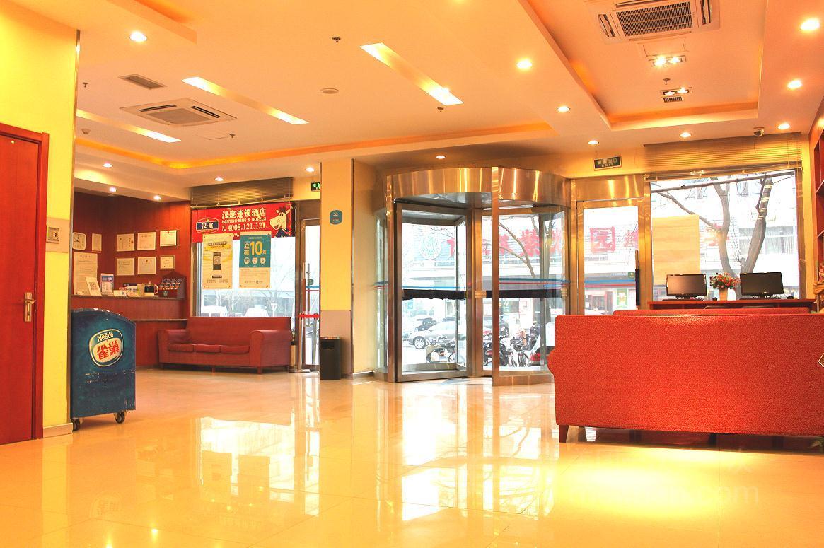 汉庭(北京西直门店)预订/团购