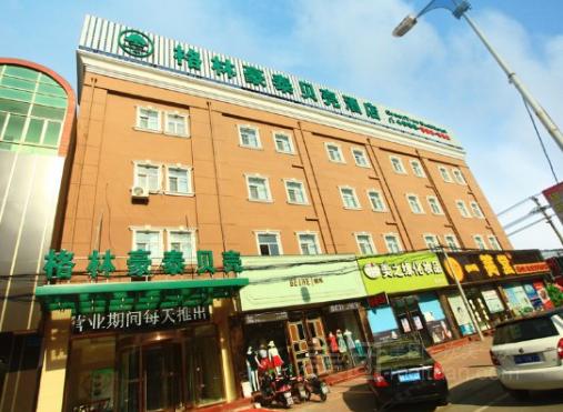 格林豪泰贝壳酒店(霸州胜芳汽车站店)预订/团购