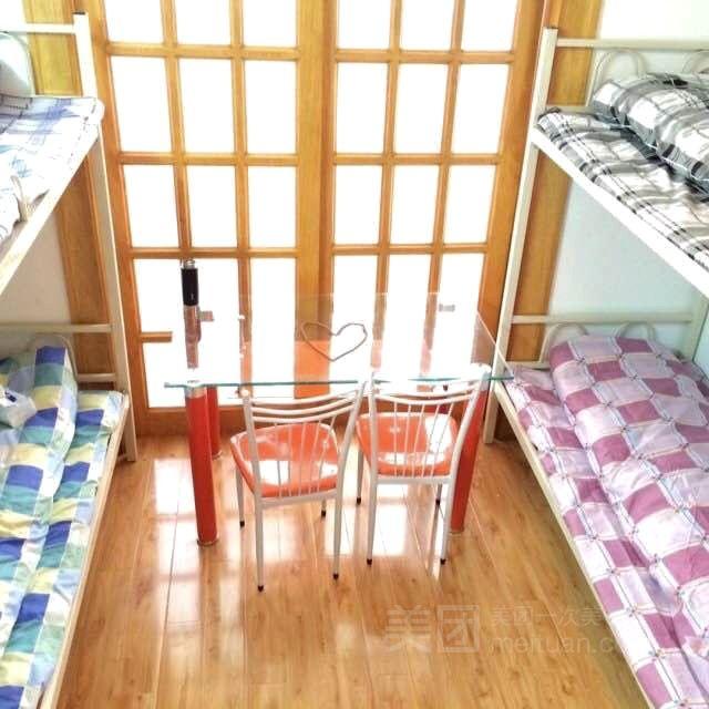 女生公寓(新街口店)预订/团购