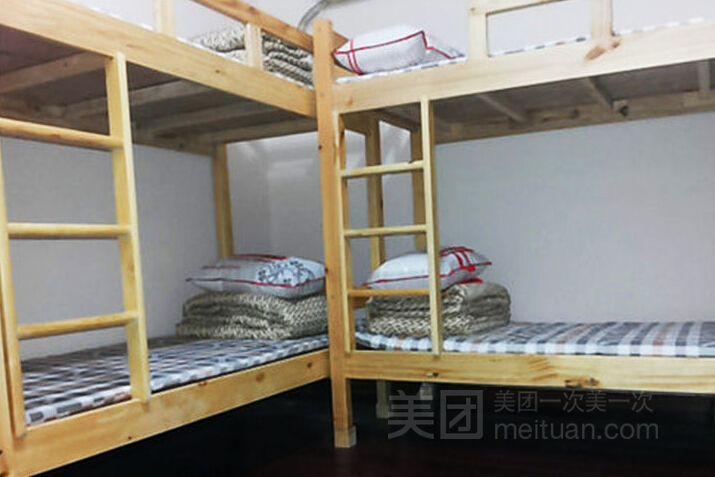 鑫龙之家求职公寓预订/团购
