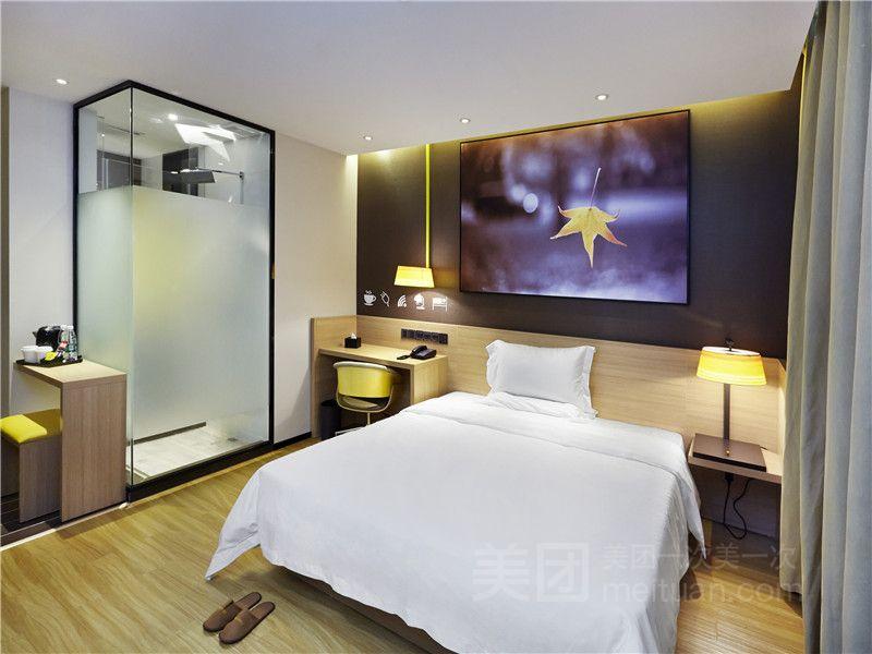 iu酒店(北京火车站店)预订/团购