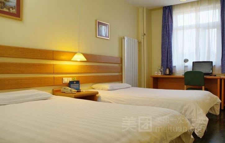 如家快捷酒店(北京花园桥店)预订/团购