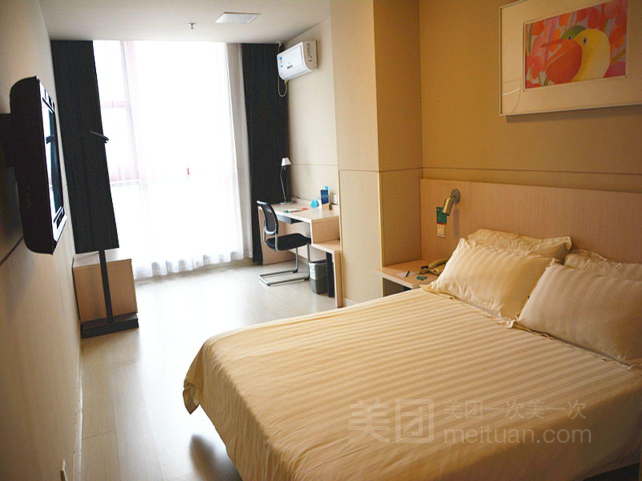 锦江之星酒店(北京万丰路店)预订/团购
