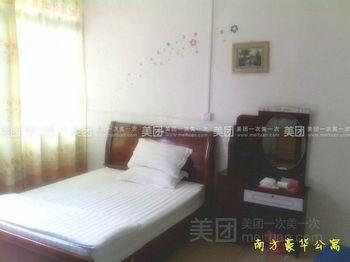 【酒店】白云山公寓-美团