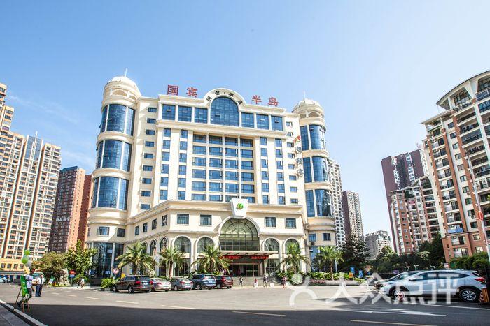 宜昌国宾 半岛酒店地址,电话,价格,预定 宜昌酒店