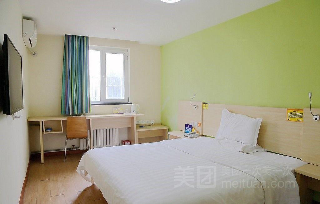 7天连锁酒店(北京十里河地铁站居然之家店)预订/团购