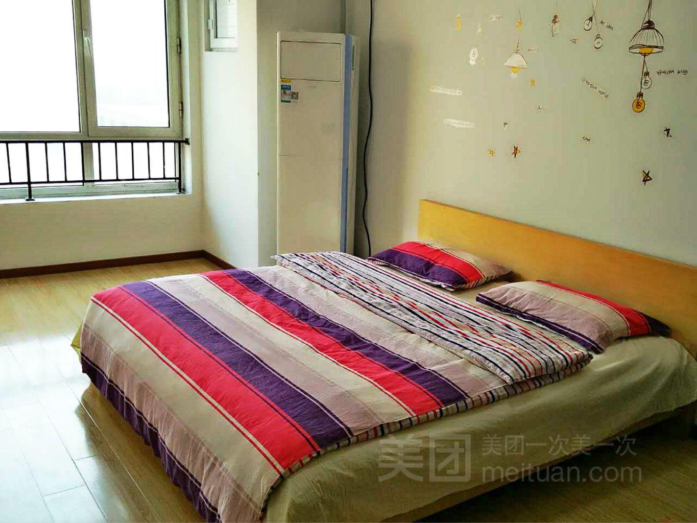 北京那么好公寓(天宫院店)预订/团购