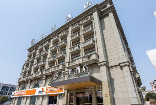 全季酒店(上海金山卫火车站店)预订/团购