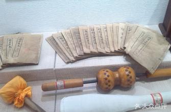 陕西省非物质文化遗产陈列馆
