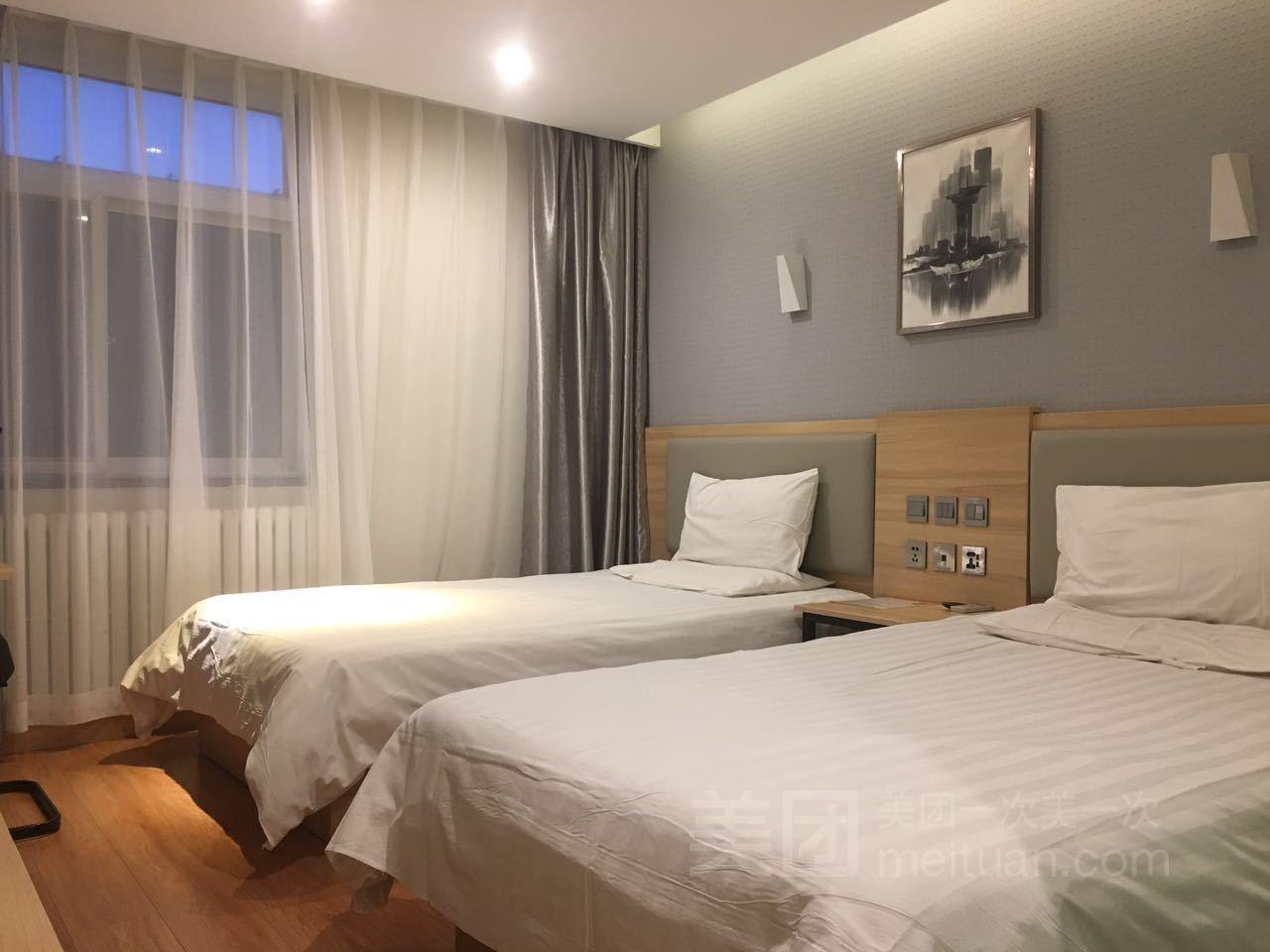华驿酒店(北京国贸店)预订/团购