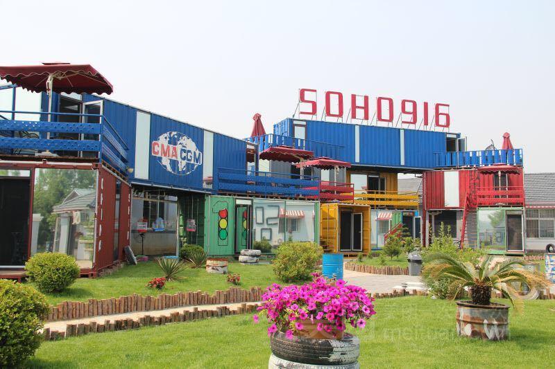 SOHO916集装箱酒店预订/团购