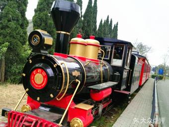 六合最慢小火车