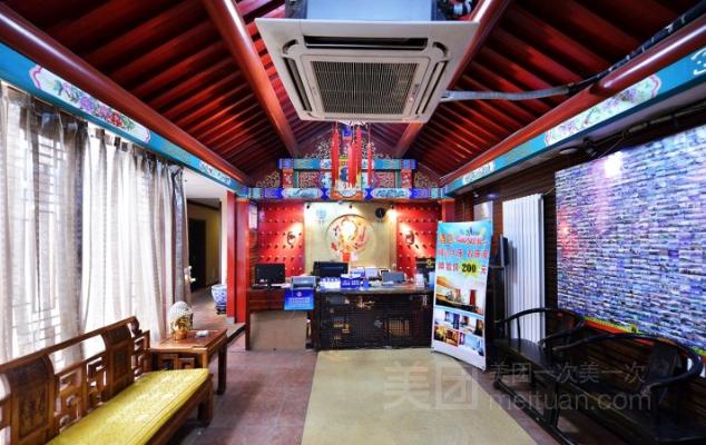 鑫苑府酒店(北京后海店)预订/团购