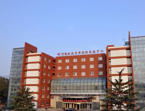 中国政法大学国际交流中心预订/团购