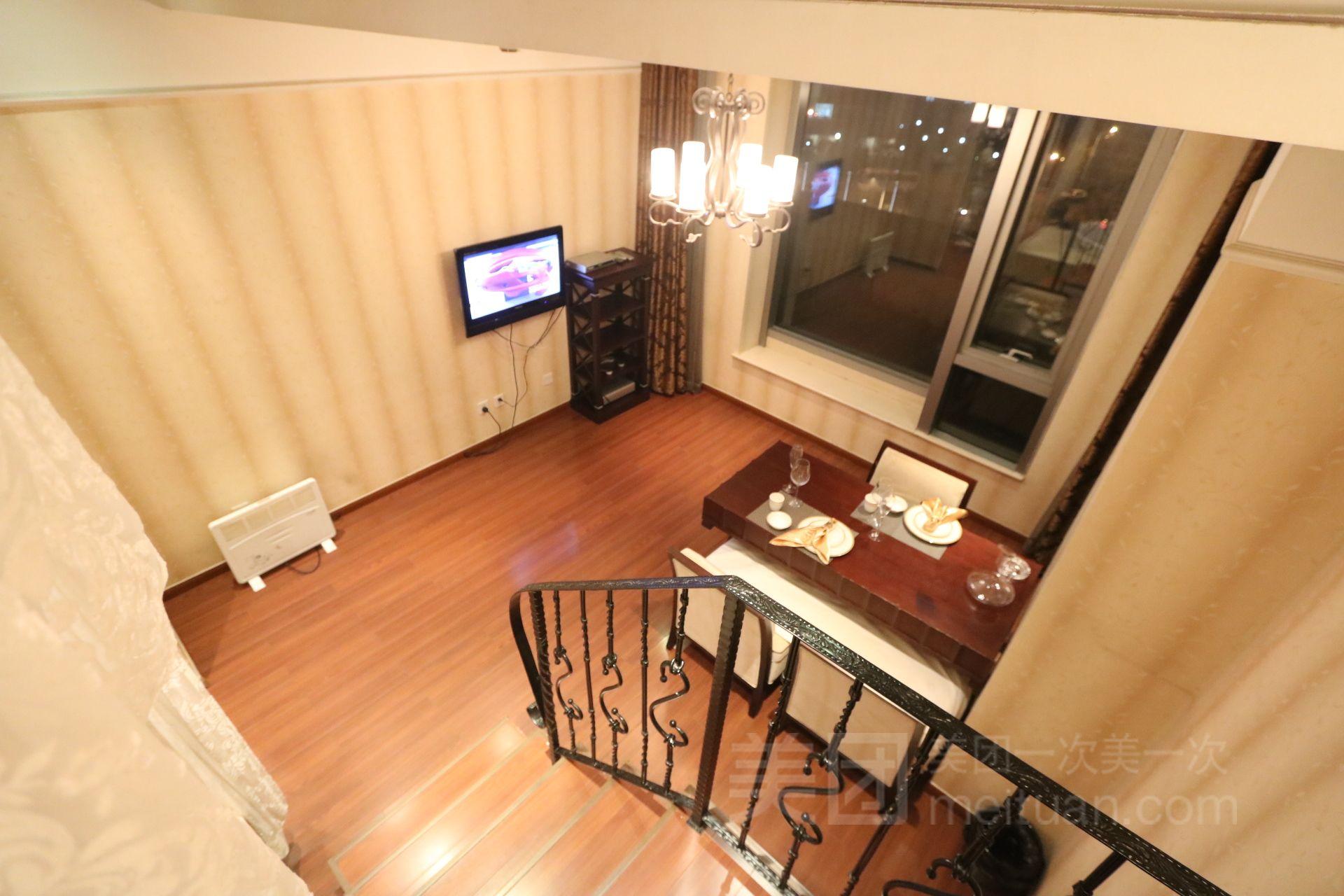 温馨的旅途公寓(领寓一号店)预订/团购