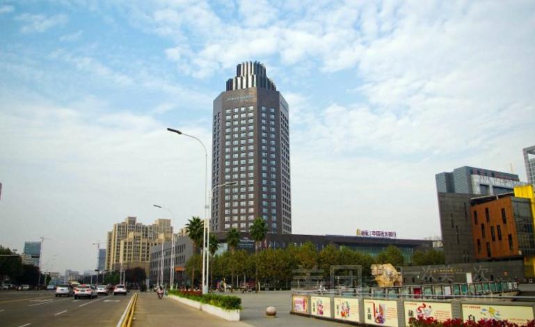 蚌埠南山豪生大酒店预订/团购