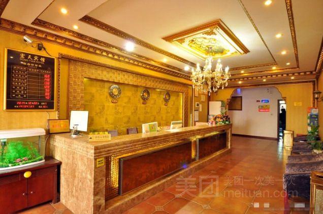 宏天宾馆(长沙大学店)预订/团购