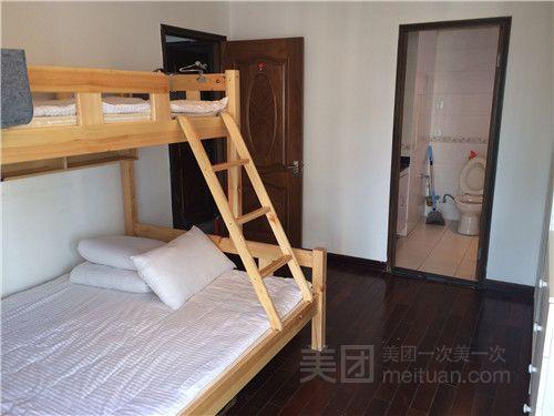 舒舍青年公寓(人民大学店)预订/团购
