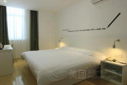 莫泰酒店(上海南京路人民广场店)预订/团购