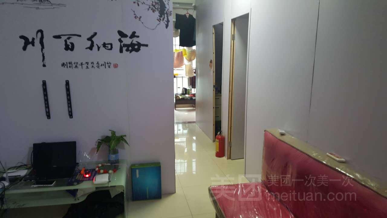 沙河蜗居青年公寓(广州东站店)预订/团购