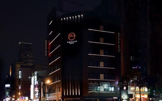 万事达旅店中华店预订/团购