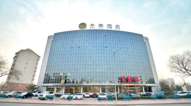全季酒店(北京昌平龙水路店)预订/团购