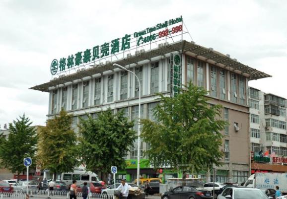 格林豪泰快捷酒店(北京昌平昌平地铁站昌平火车北站店)预订/团购