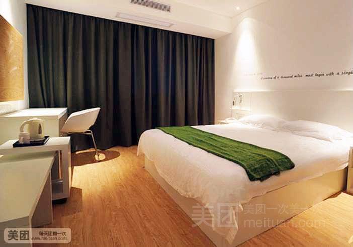 如家快捷酒店(北京通州新华大街运河文化广场店)预订/团购