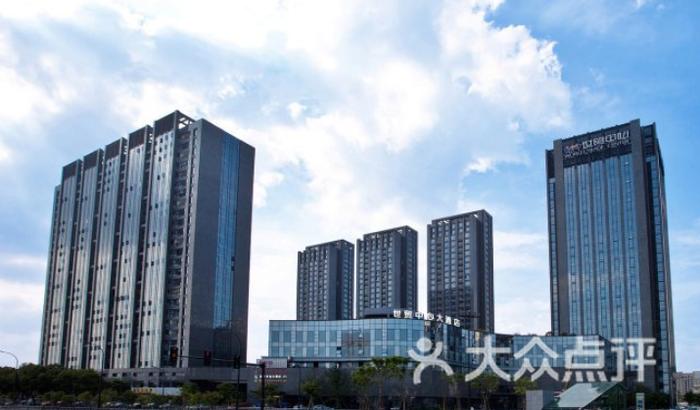 宁海世贸中心大酒店地址,电话,价格,预定 宁海酒店