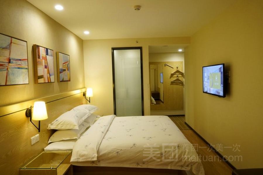 北京桂京商务酒店预订/团购
