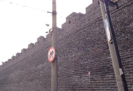 前山寨城墙
