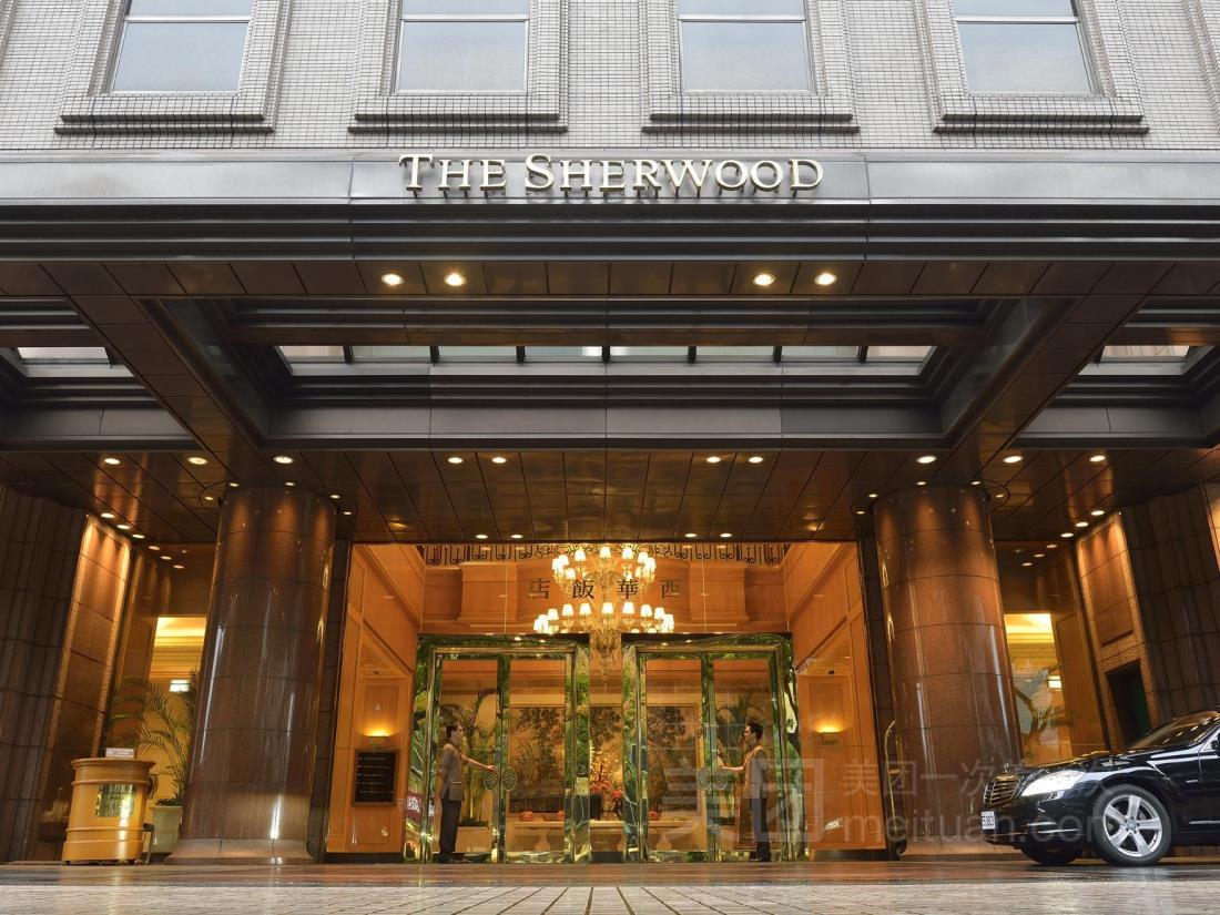 西华饭店 (The Sherwood Taipei)预订/团购