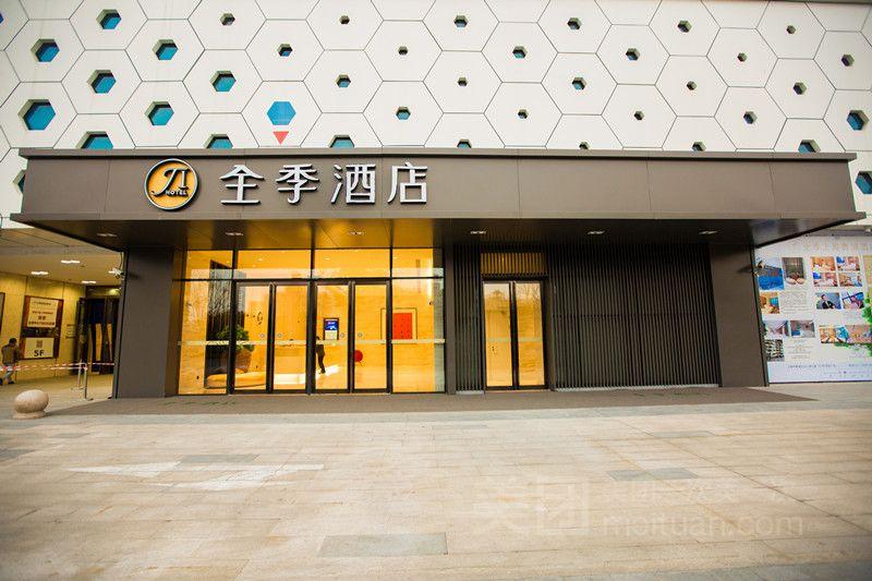 全季酒店(上海青浦吾悦广场店)预订/团购