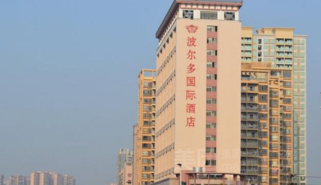 深圳波尔多国际酒店预订/团购