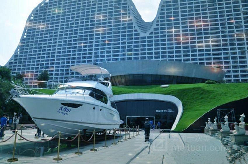 天涯风情海景度假酒店(北部湾一号店)预订/团购