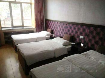 【酒店】铁路宾馆-美团